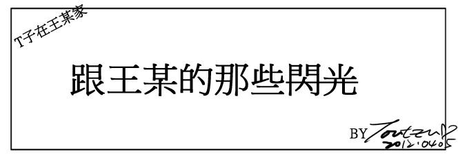 2012_0405_2
