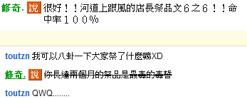 2012_0727_4