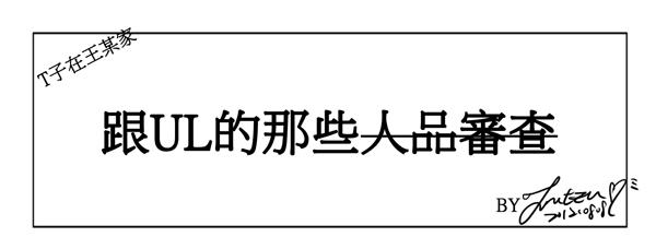 2012_0808_01