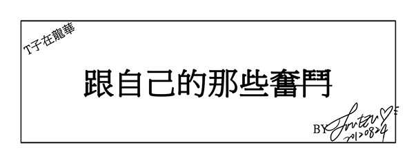 2012_0824_01