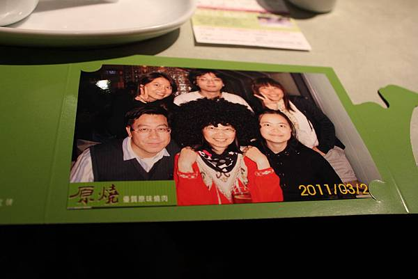 2011.03.26<原燒 老媽生日>