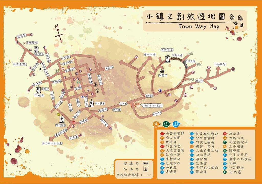 0925最新小鎮地圖jpg