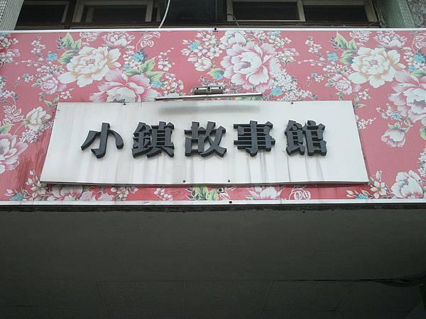 IMAG0207