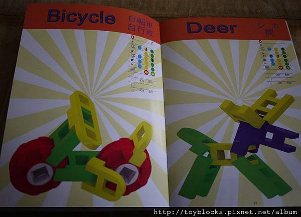 教學手冊內容