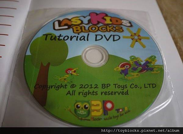 教學DVD