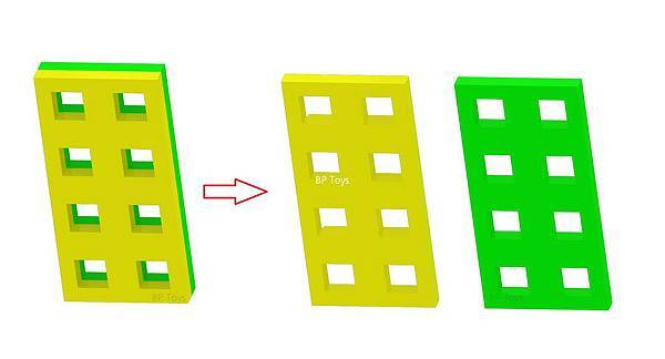 窗型積木分拆