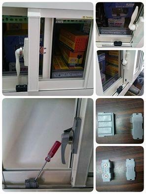 門窗限制器