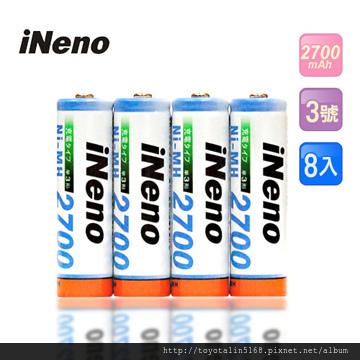 iNeno2017102501.jpg