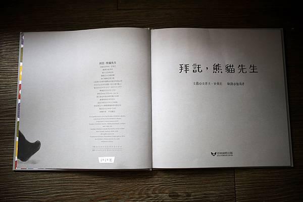 重新曝光IMG_1837.JPG