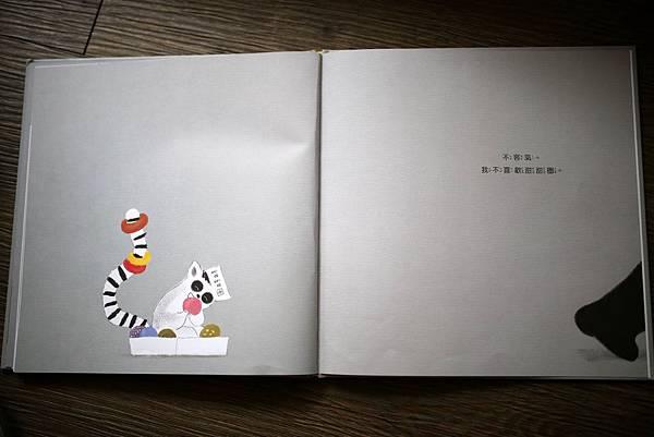 重新曝光IMG_1850.JPG