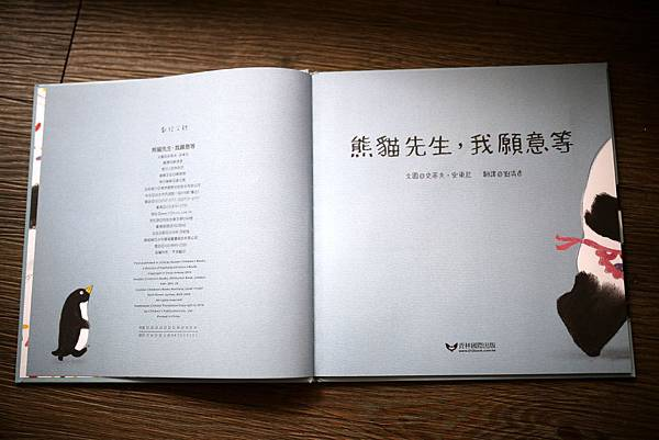 重新曝光IMG_1858.JPG