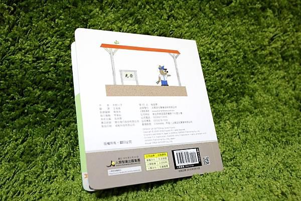 重新曝光IMG_7177.JPG