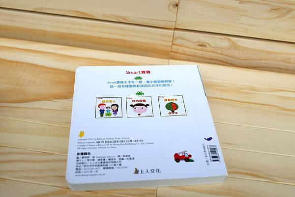 重新曝光IMG_6506.JPG