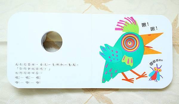 YC160705-064.JPG