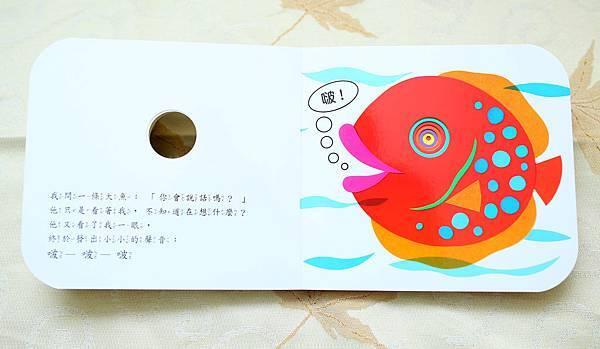 YC160705-067.JPG