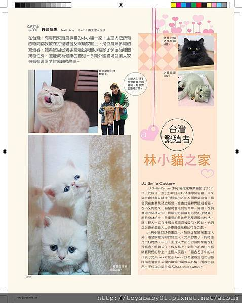 #143CATS-P032-P035-page-001.jpg