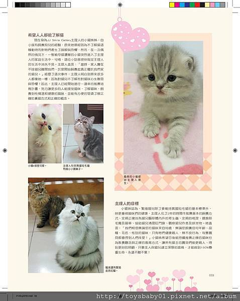 #143CATS-P032-P035-page-002.jpg