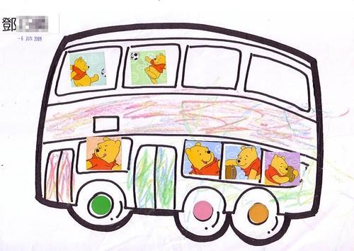 car1.jpg.JPG