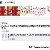 趙志勳上新聞道歉後發的訊息