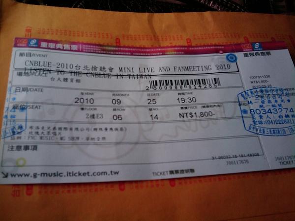 CNB的票