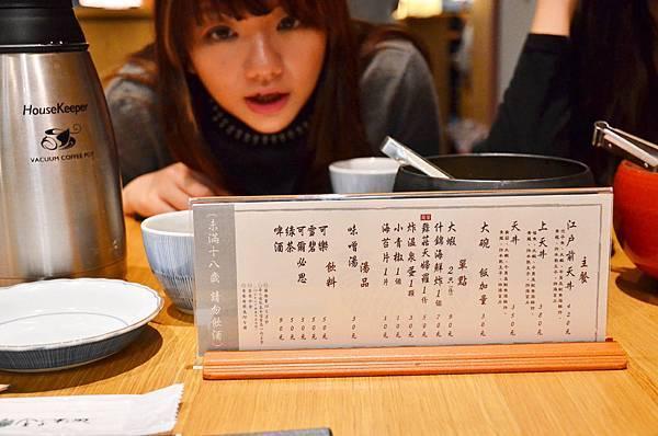 Kaneko-Hannosuke-Taipei12