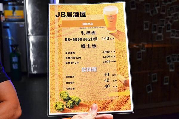 LSC_9878.JPG