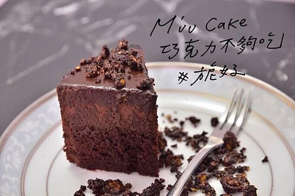 Muu cake
