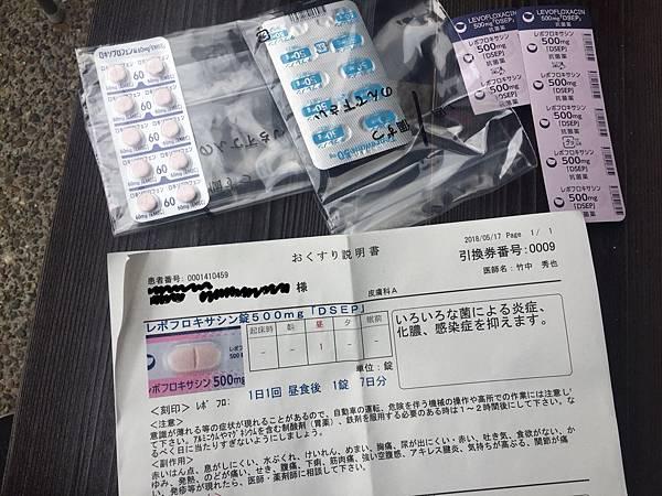4CAEC9F5-A831-4D25-8FFC-AF34205A59A2.jpeg