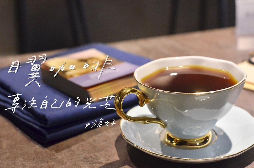 日翼咖啡.jpg