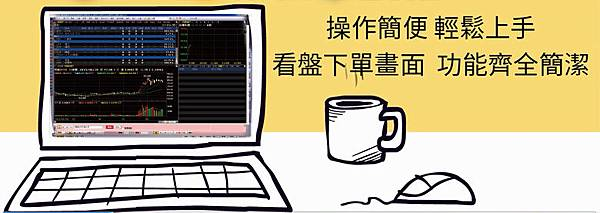 康和金好康XQ軟體1.jpg
