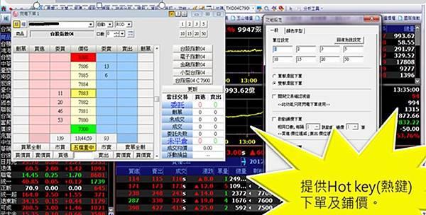 康和金好康XQ軟體6.jpg