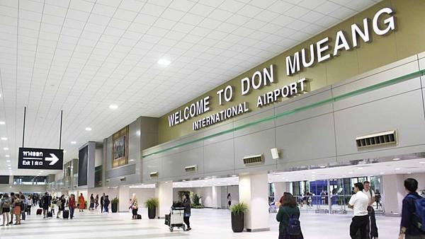 Don-Mueang-Airport-Bangkok.jpg