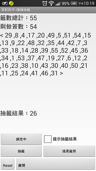 Screenshot_2014-05-30-22-19-26.png