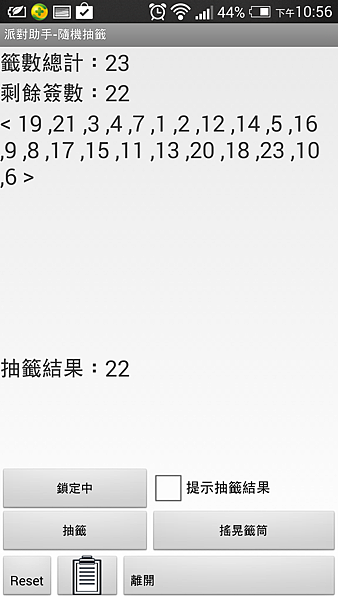 Screenshot_2014-05-31-22-56-13.png