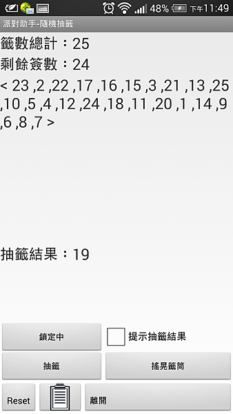 Screenshot_2014-06-30-23-49-44.png