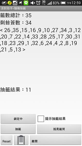 Screenshot_2014-07-16-12-59-22