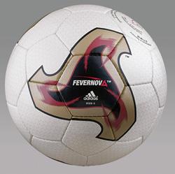 Fevernova2002