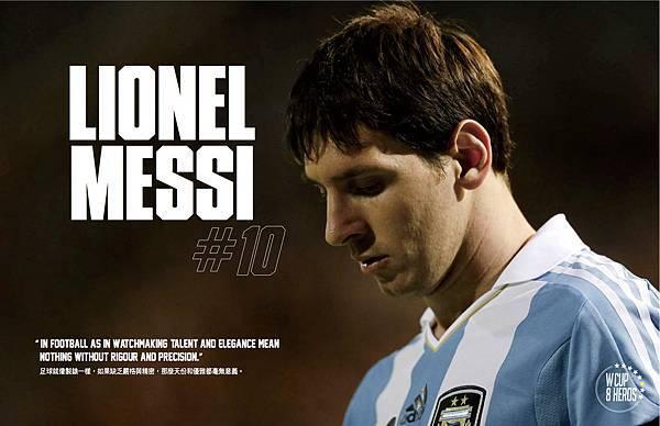 Messi 1st