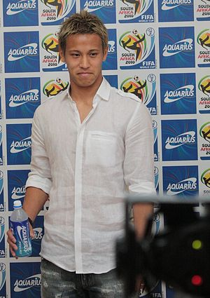 Keisuke_Honda_South_Africa_2010