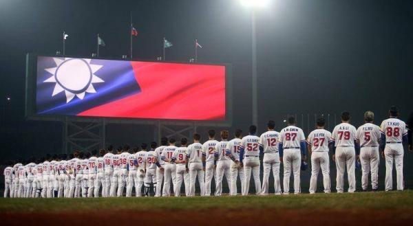 遠雄集團蓋好大巨蛋棒球場台灣棒球就會好? - 中華隊