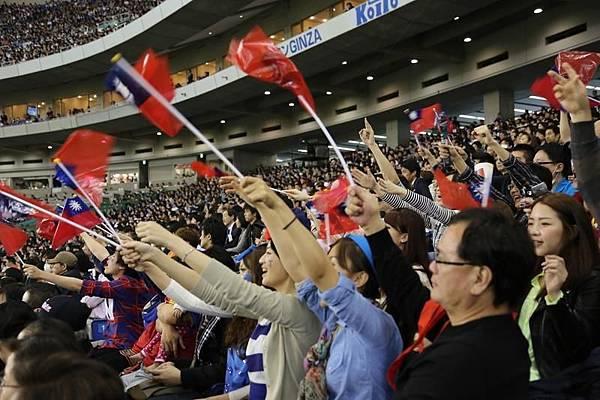 大巨蛋棒球場去留 - 中華隊台灣加油團