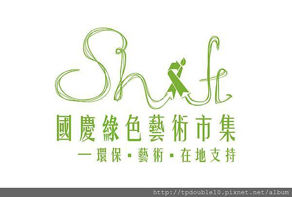 green logo2 white