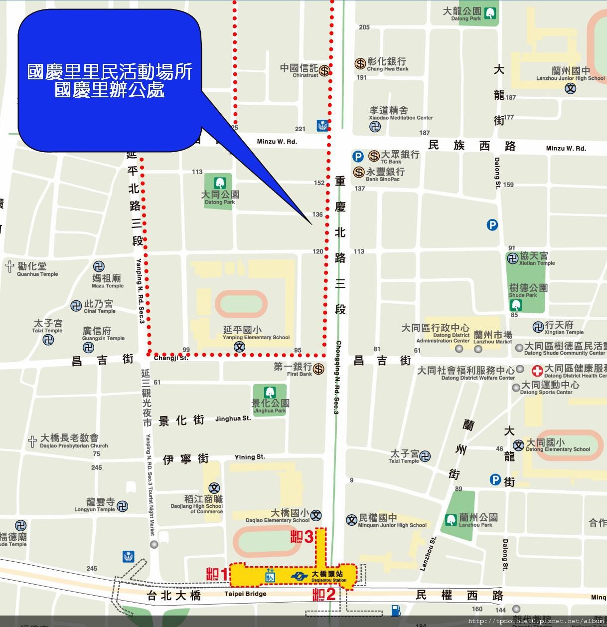 大橋同站到國慶里.3.jpg