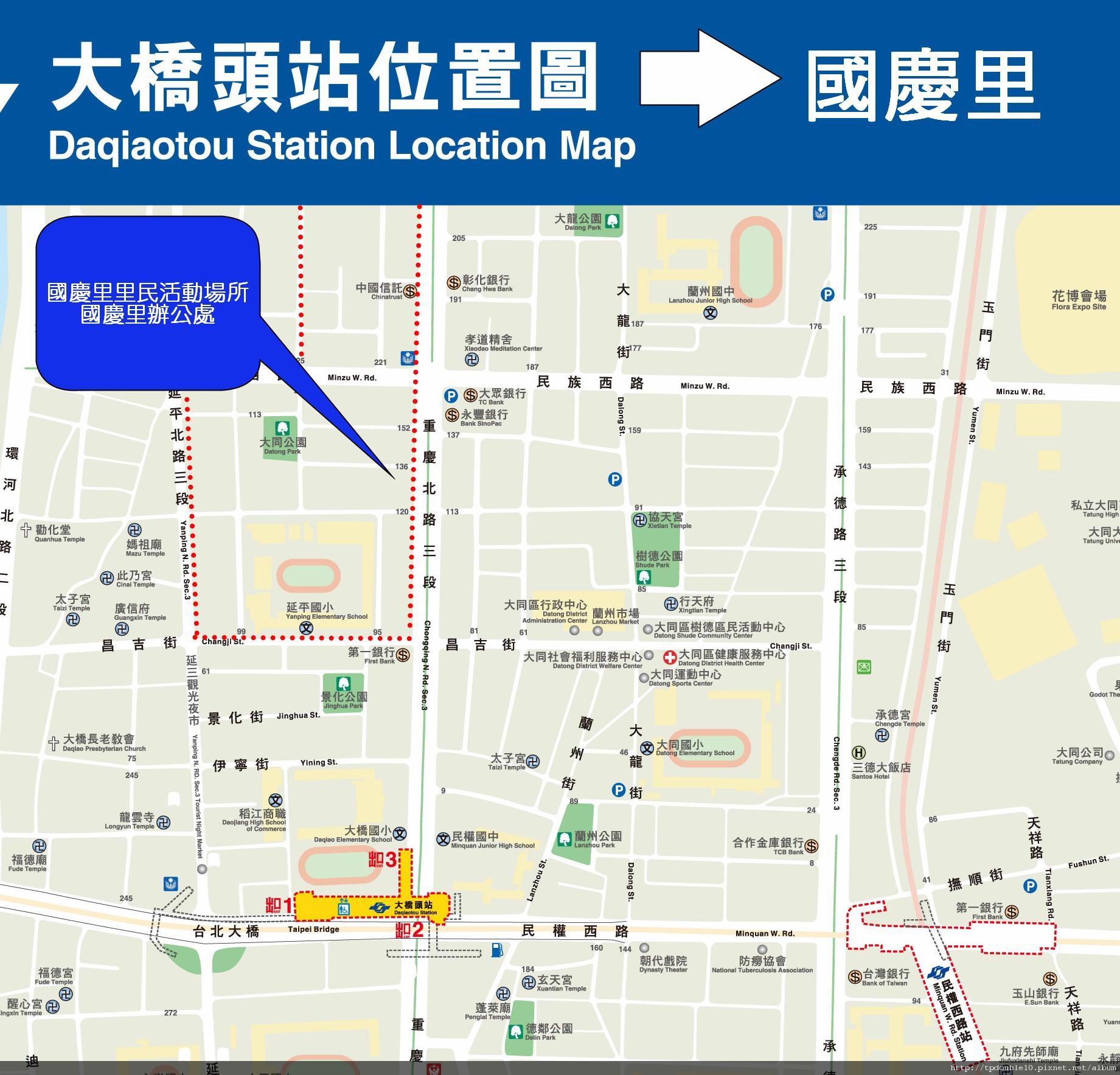 大橋同站到國慶里.2.jpg