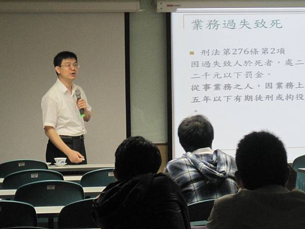 1020618 基礎-醫療法規/陳俞沛醫師