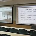 1030516-內科病例報告-曹志祥INT1_nEO_IMG.jpg