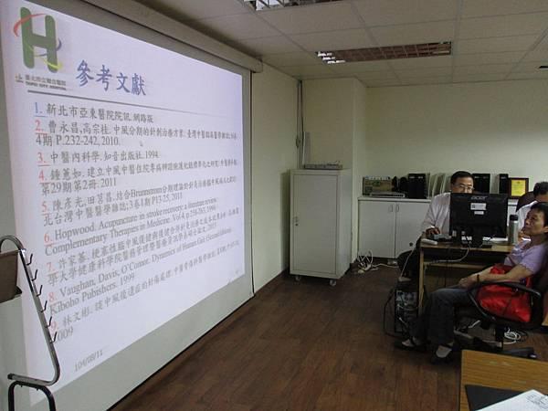 1040811-晨會-中西醫藥護聯合討論會-Grand Round-吳建隆主任3.JPG
