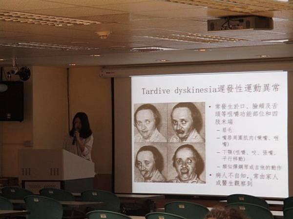 1050523-晨會-內科住院醫師教學-從傷寒論探討-李琪醫師2 (640x480).jpg