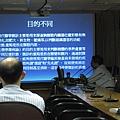 990525 四診臨床技能/陳建宏醫師