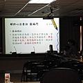 990518 中醫婦科教學/謝瓊慧醫師
